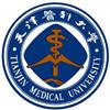 天津醫科大學