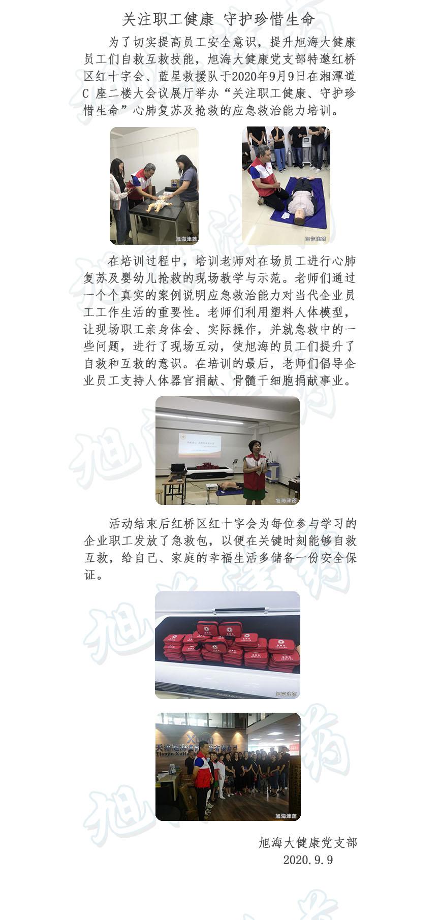 热博体育投注中心水印模板.jpg